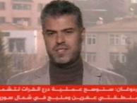 Katar televizyonundan bomba Türkiye iddiası