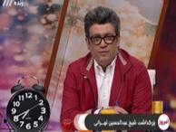 İran televizyonundan Türkiye'ye Türkçe başsağlığı