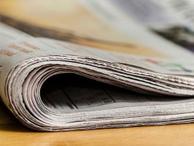 19 Nisan 2018 Perşembe gününün gazete manşetleri