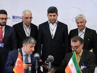 AA, IRNA ve YONHAP'la iş birliği anlaşması imzaladı