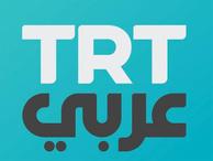TRT Arapça yeni yüzüyle dünyaya açılıyor