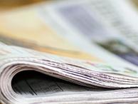 18 Mart 2019 Pazartesi gününün gazete manşetleri