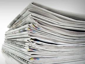 Habertük Gazetesi'nde büyük kayıp