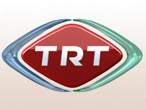 TRT Uluslararası Çocuk Medyası Konferansı başlıyor!