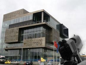 Doğan Medya Center önünde silah sesleri!