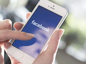 Facebook'ta yeni dönem başlıyor
