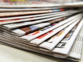 27 Nisan 2017 Perşembe gününün gazete manşetleri..