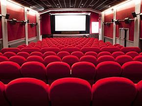 Türkiye'de 7 şehirde sinema salonu yok...