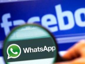 WhatsApp ve Facebook birleşiyor