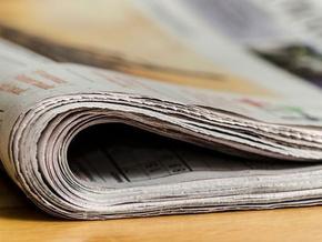 12 Haziran 2018 Salı gününün gazete manşetleri
