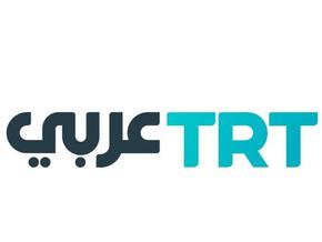 TRT Arabi yayın hayatına ne zaman başlıyor?