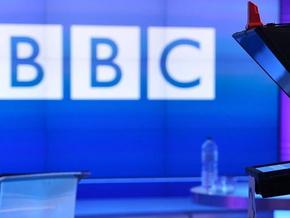 BBC'ye