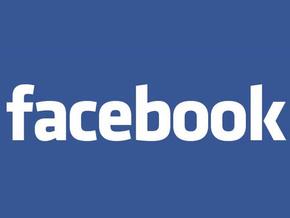 Facebook şifreleri mi saklıyor?