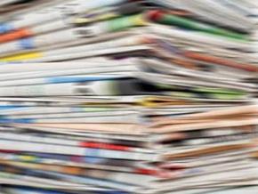 26 Nisan 2019 Cuma gününün gazete manşetleri
