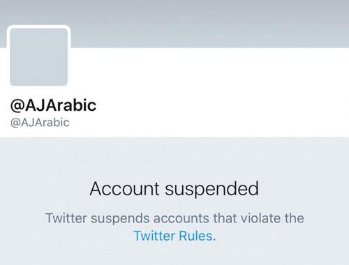 Twitter, de Katar krizinde taraf oldu... El Cezire'ye Twitter darbesi...