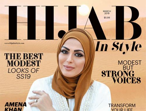 Muhafazakar dünyanın güçlü kadınları Hijab in Style'da