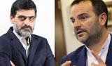 Kemal Öztürk'ün manşet iddasına Yeni Akit yazarı Ali Karahasanoğlu'ndan sert cevap!