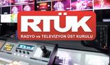 Dini hassasiyetlerle alay eden Halk TV cezadan kurtulamadı