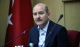 Organize trol hareketi İsimsizler'in hedefi Süleyman Soylu