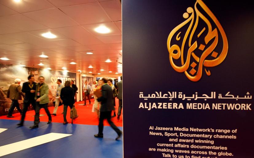 Al Jazeera'nin Türkiye düşmanlığının nedeni ne?