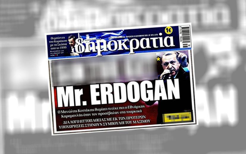 Yunan gazetesinden Erdoğan'a hakaret dolu manşet!