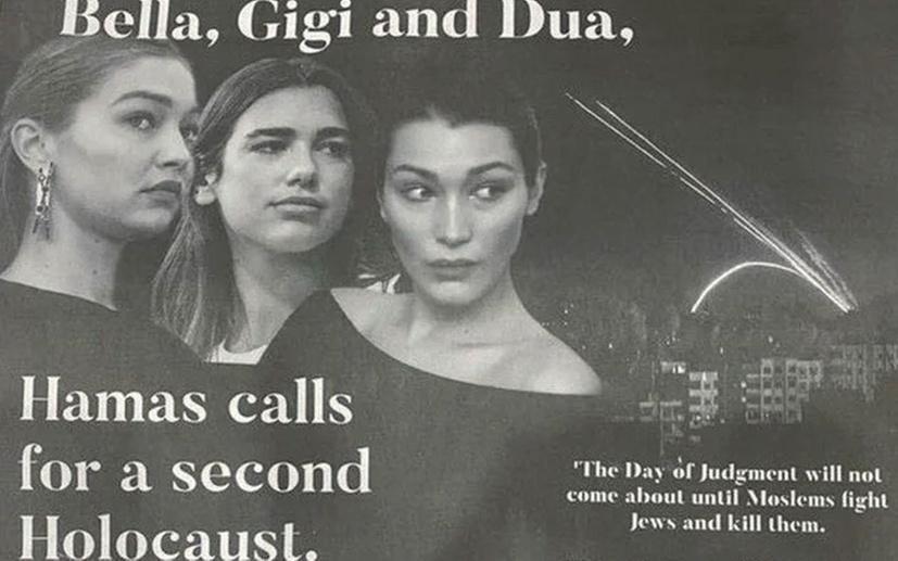 New York Times Filistinlilere destek veren ünlüleri hedef gösterdi