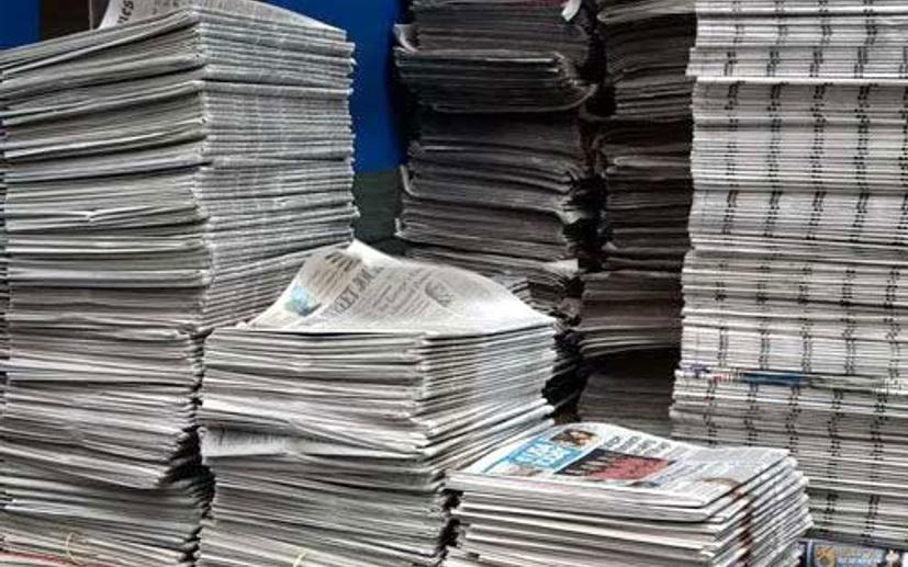 Gazete tirajları yine tepe taklak!..