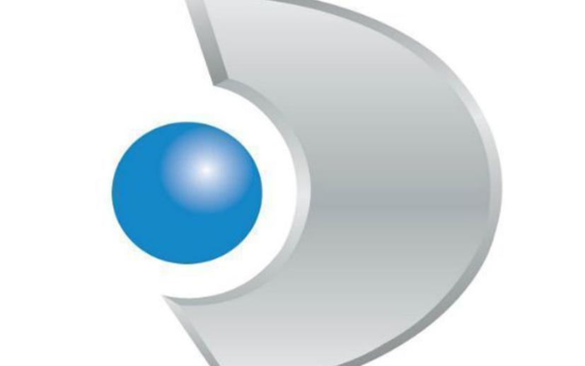 Aydan Şener'in Kanal D'ye yapacağı programın akıbeti ne oldu?